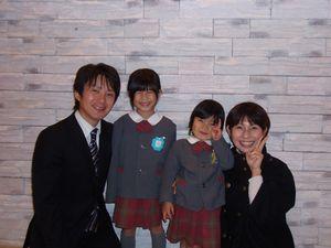 2011-11-21i-sama.jpg