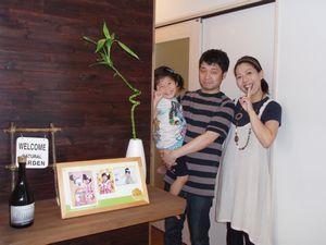 2011-6-1s-sama.jpg