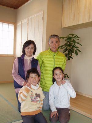 2011-3-17s-sama.jpg